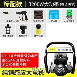 220V 1650W industrial high pressure washing machine 8-15mpa 10-13l/min car wash
