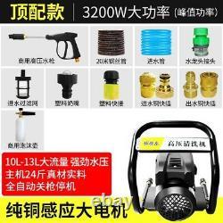 Lave-linge Industriel Haute Pression 220v 1650w 8-15mpa 10-13l/min